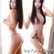 Bodystocking : Roses Print in Mesh Nude